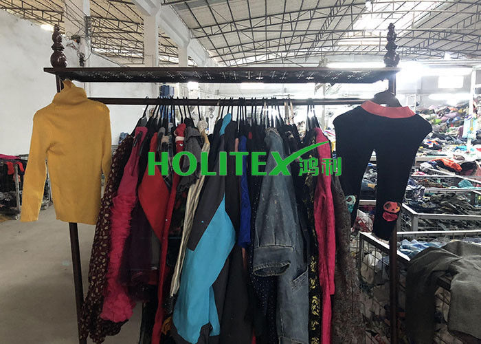 4a1ebef91df Colorful Second Hand Winter Clothes